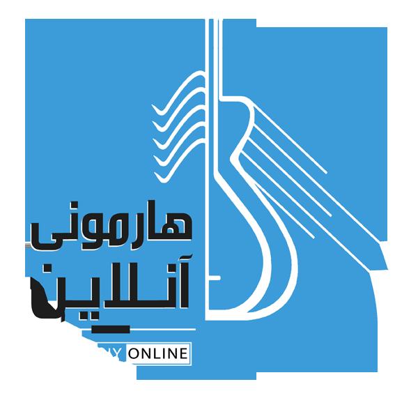 هارمونی آنلاین | آموزش آنلاین موسیقی
