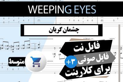 نت آهنگ Weeping Eyes