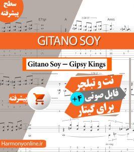 نت آهنگ Gitano Soy-GipsyKings