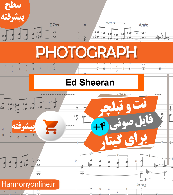نت آهنگ Photograph-Ed Sheeran